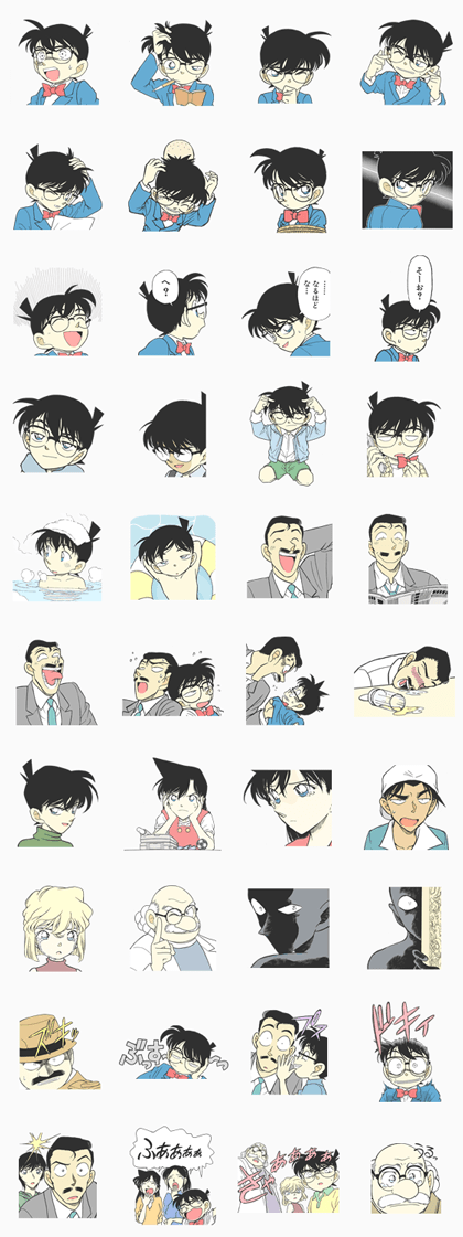 Detective Conan - Case Closed Line Sticker GIF & PNG Pack: Animated & Transparent No Background | WhatsApp Sticker