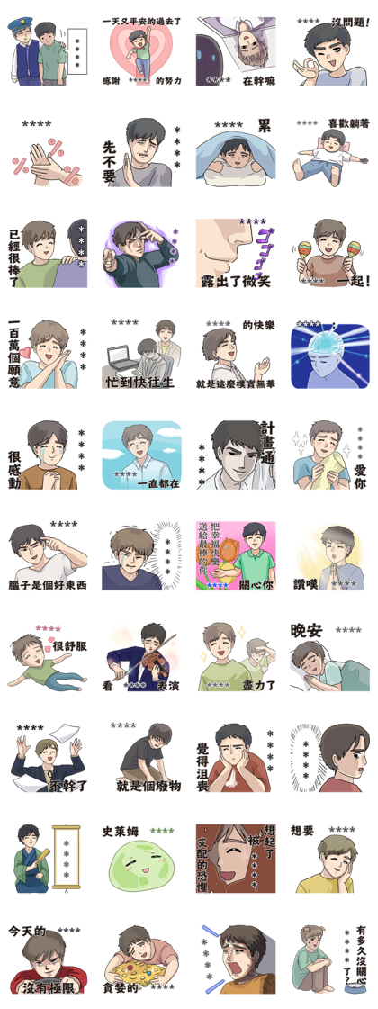 Devastated BF: Custom Stickers Line Sticker GIF & PNG Pack: Animated & Transparent No Background | WhatsApp Sticker