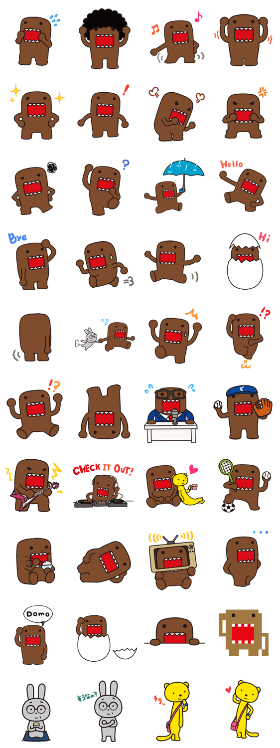 Domo Kun Line Sticker GIF & PNG Pack: Animated & Transparent No Background | WhatsApp Sticker