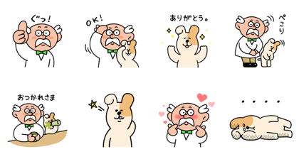 Dr. Point and his assistant Line Sticker GIF & PNG Pack: Animated & Transparent No Background | WhatsApp Sticker