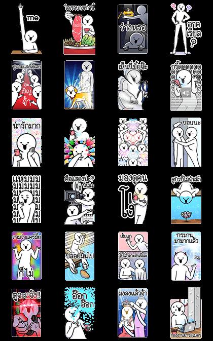Dueb Dueb Super Duper Big Stickers Line Sticker GIF & PNG Pack: Animated & Transparent No Background | WhatsApp Sticker