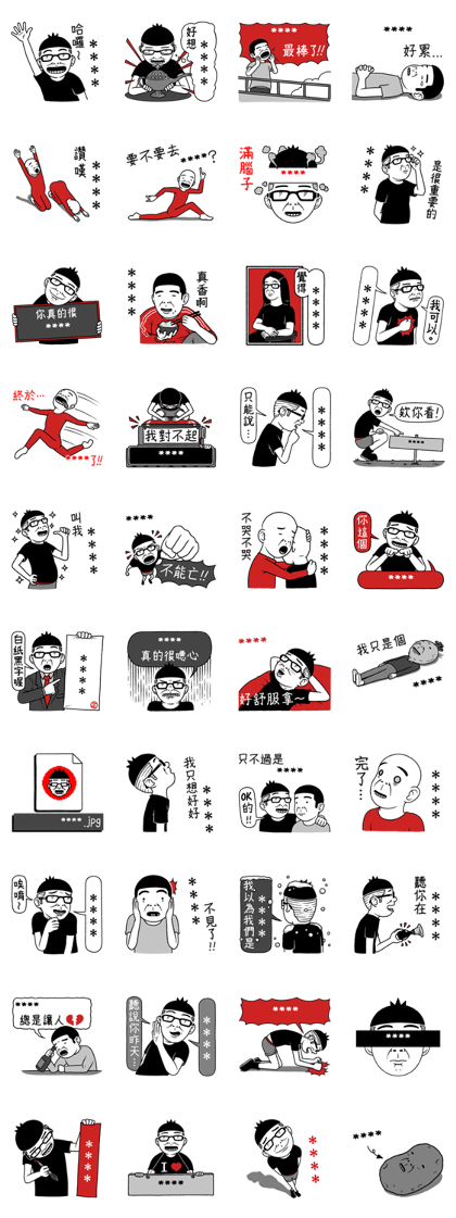 Duncan 10: Custom Stickers Line Sticker GIF & PNG Pack: Animated & Transparent No Background | WhatsApp Sticker
