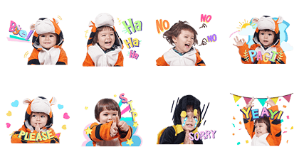 El Barrack: The Cute Toddler Line Sticker GIF & PNG Pack: Animated & Transparent No Background | WhatsApp Sticker