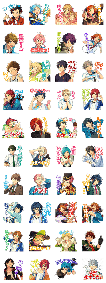 Ensemble Stars! Edition 3 Line Sticker GIF & PNG Pack: Animated & Transparent No Background | WhatsApp Sticker