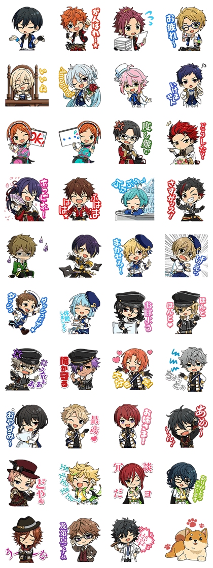 Ensemble Stars! Edition 4 Line Sticker GIF & PNG Pack: Animated & Transparent No Background | WhatsApp Sticker