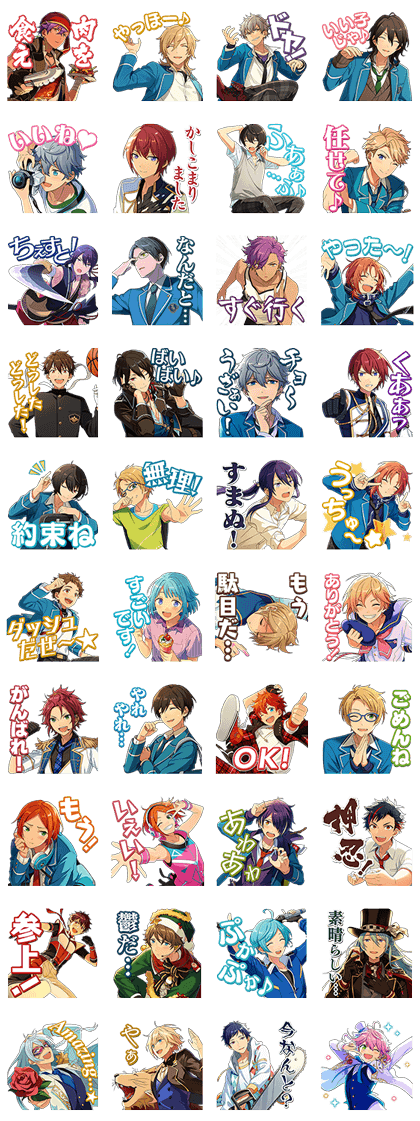 Ensemble Stars! Line Sticker GIF & PNG Pack: Animated & Transparent No Background | WhatsApp Sticker