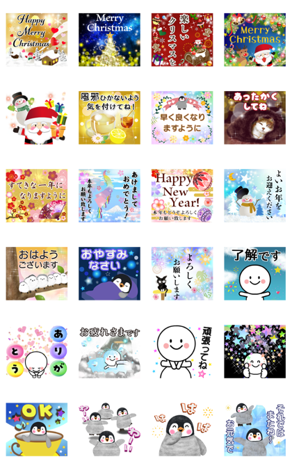 Everyday Christmas and Winter Stickers Line Sticker GIF & PNG Pack: Animated & Transparent No Background   WhatsApp Sticker
