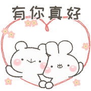 Everyday Love Usakkuma Polite Language Sticker for LINE & WhatsApp | ZIP: GIF & PNG