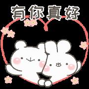 Everyday Love Usakkuma Polite Language Sticker for LINE & WhatsApp | ZIP: GIF & PNG