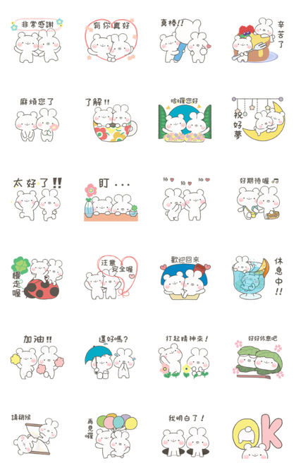 Everyday Love Usakkuma Polite Language Line Sticker GIF & PNG Pack: Animated & Transparent No Background | WhatsApp Sticker