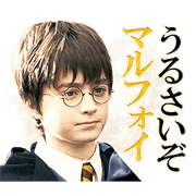 Everyday Magic! Animated Harry Potter Sticker for LINE & WhatsApp | ZIP: GIF & PNG