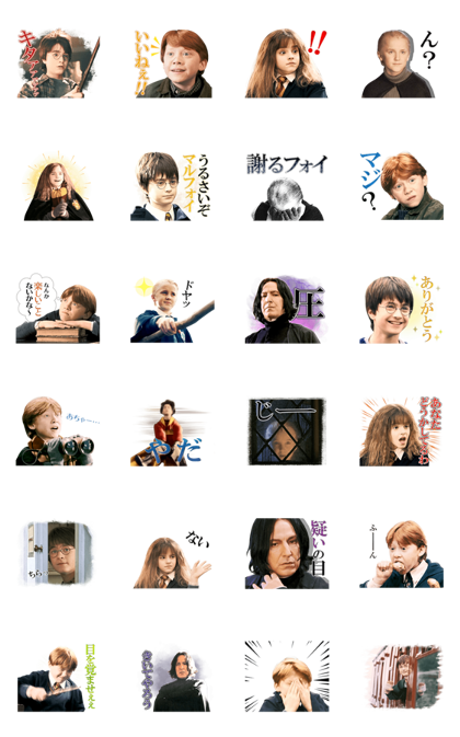 Everyday Magic! Animated Harry Potter Line Sticker GIF & PNG Pack: Animated & Transparent No Background | WhatsApp Sticker