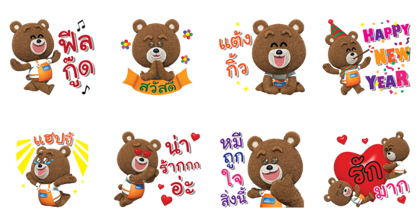 Feel Good Line Sticker GIF & PNG Pack: Animated & Transparent No Background | WhatsApp Sticker