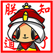 Flash Bunny: Back in Time Sticker for LINE & WhatsApp | ZIP: GIF & PNG