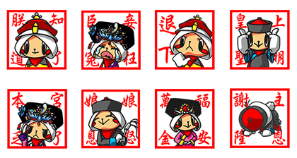 Flash Bunny: Back in Time Line Sticker GIF & PNG Pack: Animated & Transparent No Background   WhatsApp Sticker