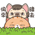 French Bulldog PIGU & Cat King MI-PON Sticker for LINE & WhatsApp | ZIP: GIF & PNG