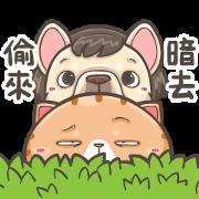 French Bulldog PIGU & Cat King MI-PON Sticker for LINE & WhatsApp | ZIP: GIF & PNG