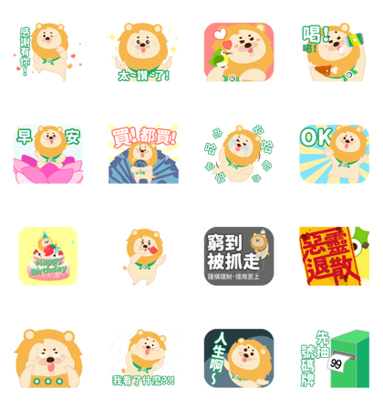 Fun Life with First Bank LEO Line Sticker GIF & PNG Pack: Animated & Transparent No Background | WhatsApp Sticker