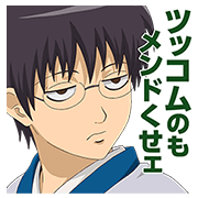 GINTAMA Murmuring Samurai Stickers Sticker for LINE & WhatsApp | ZIP: GIF & PNG