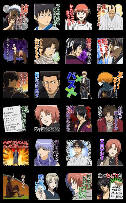 GINTAMA Murmuring Samurai Stickers Line Sticker GIF & PNG Pack: Animated & Transparent No Background | WhatsApp Sticker