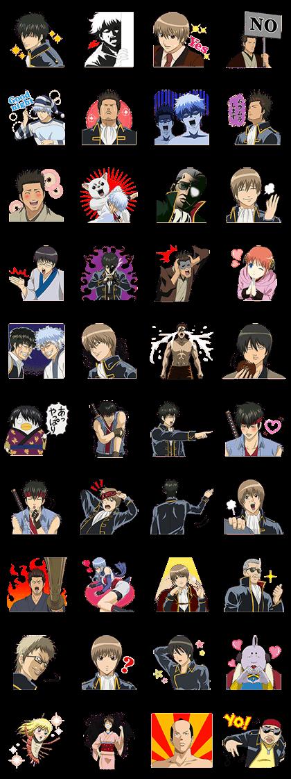 GINTAMA SHINSENGUMI Line Sticker GIF & PNG Pack: Animated & Transparent No Background | WhatsApp Sticker
