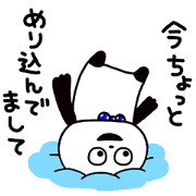 GOKIGEN Panda × RICE FORCE Sticker for LINE & WhatsApp | ZIP: GIF & PNG