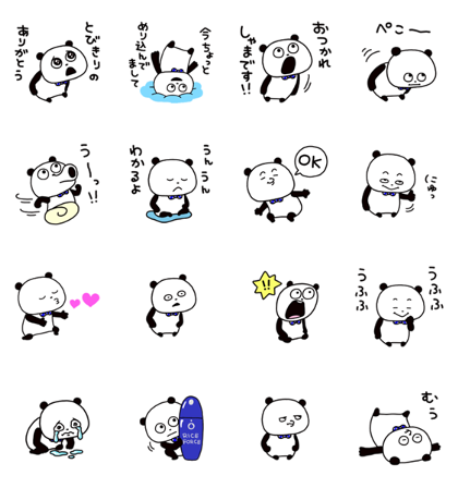 GOKIGEN Panda × RICE FORCE Line Sticker GIF & PNG Pack: Animated & Transparent No Background | WhatsApp Sticker