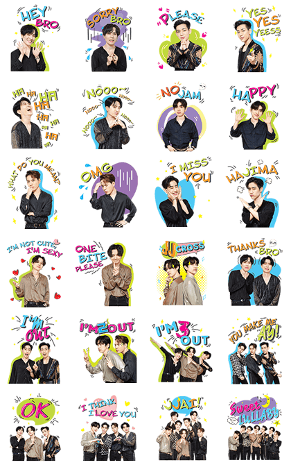 GOT7 with I GOT7 Line Sticker GIF & PNG Pack: Animated & Transparent No Background | WhatsApp Sticker