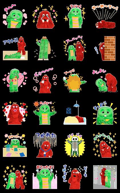 Gachapin & Mukku Pop-Ups Line Sticker GIF & PNG Pack: Animated & Transparent No Background | WhatsApp Sticker