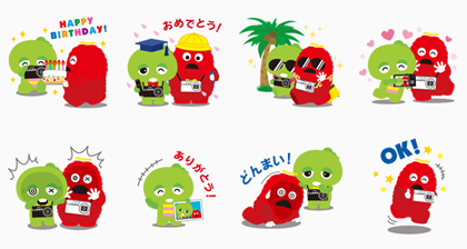 Gachapin & Mukku X Lumix Line Sticker GIF & PNG Pack: Animated & Transparent No Background | WhatsApp Sticker