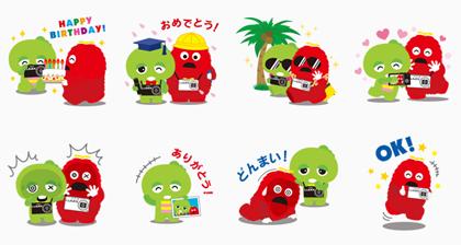 Gachapin & Mukku X Lumix Line Sticker GIF & PNG Pack: Animated & Transparent No Background   WhatsApp Sticker