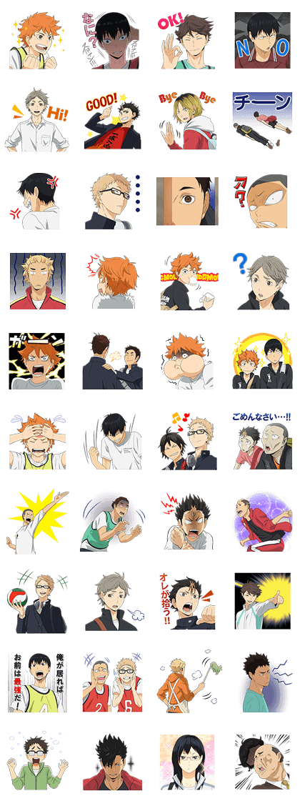 HAIKYU!! Line Sticker GIF & PNG Pack: Animated & Transparent No Background | WhatsApp Sticker