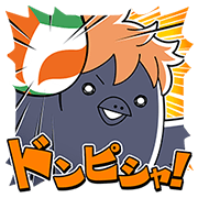 HAIKYU!!mascot Sticker for LINE & WhatsApp | ZIP: GIF & PNG