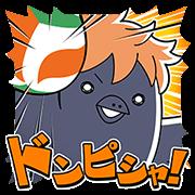 HAIKYU!!mascot Sticker for LINE & WhatsApp | ZIP: GIF & PNG