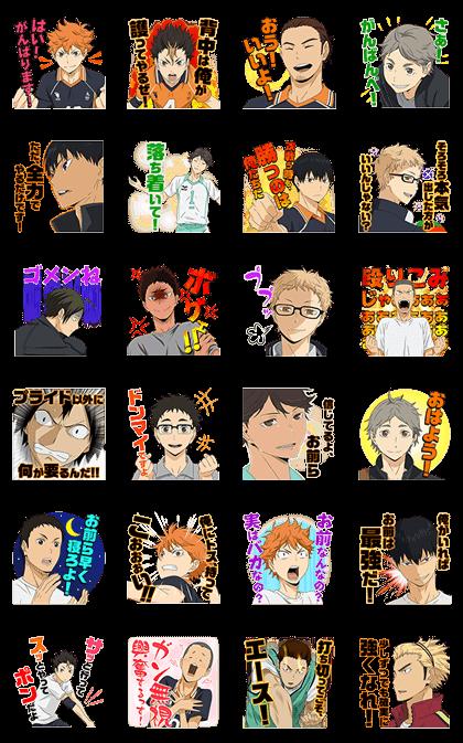 Haikyu!! Talking Stickers!! Line Sticker GIF & PNG Pack: Animated & Transparent No Background   WhatsApp Sticker