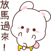 Happy Bunny 5: Bring It On Sticker for LINE & WhatsApp | ZIP: GIF & PNG