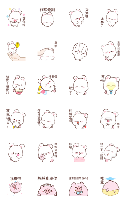 Happy Bunny 5: Bring It On Line Sticker GIF & PNG Pack: Animated & Transparent No Background | WhatsApp Sticker