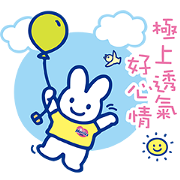 Happy Merries Taiwan 30th anniversary! Sticker for LINE & WhatsApp | ZIP: GIF & PNG
