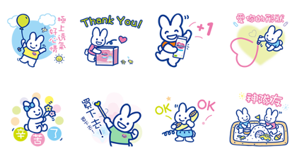 Happy Merries Taiwan 30th anniversary! Line Sticker GIF & PNG Pack: Animated & Transparent No Background | WhatsApp Sticker