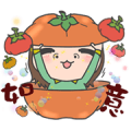 Happy New Year! Cha Bao Mei Sticker for LINE & WhatsApp | ZIP: GIF & PNG