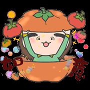 Happy New Year! Cha Bao Mei Sticker for LINE & WhatsApp | ZIP: GIF & PNG