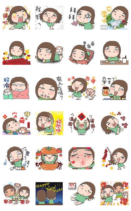 Happy New Year! Cha Bao Mei Line Sticker GIF & PNG Pack: Animated & Transparent No Background | WhatsApp Sticker