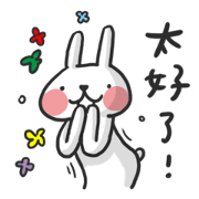 Hot Topic × Hello Rabbits!!! Sticker for LINE & WhatsApp | ZIP: GIF & PNG