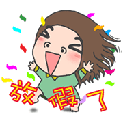 I'm on Holiday Sticker for LINE & WhatsApp   ZIP: GIF & PNG
