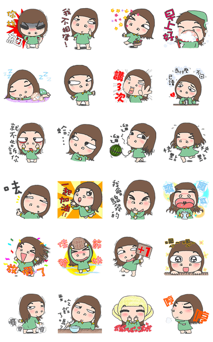 I'm on Holiday Line Sticker GIF & PNG Pack: Animated & Transparent No Background | WhatsApp Sticker