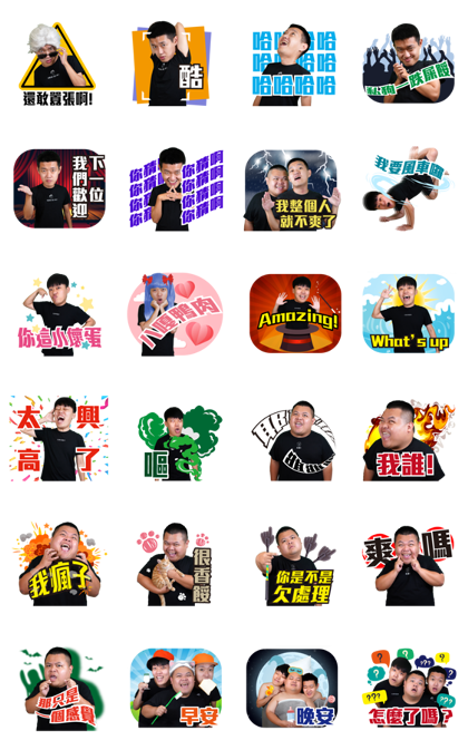 J.A.M's First Sound Stickers Line Sticker GIF & PNG Pack: Animated & Transparent No Background | WhatsApp Sticker