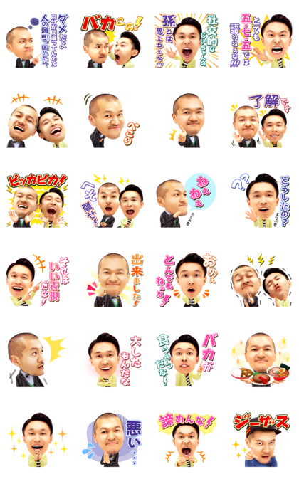 KAMINARI: Sound Stickers Line Sticker GIF & PNG Pack: Animated & Transparent No Background | WhatsApp Sticker