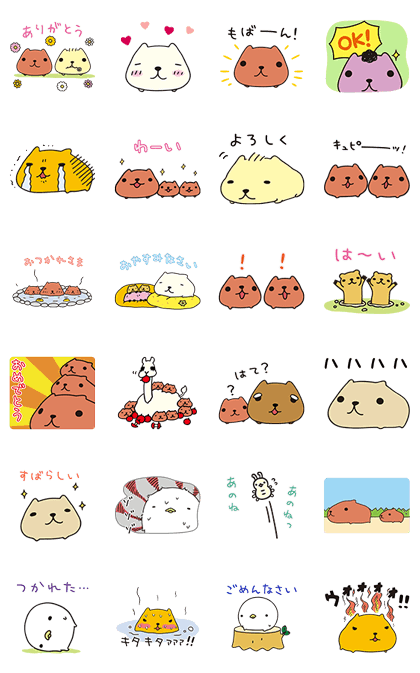 KAPIBARASAN Animated Stickers Line Sticker GIF & PNG Pack: Animated & Transparent No Background | WhatsApp Sticker