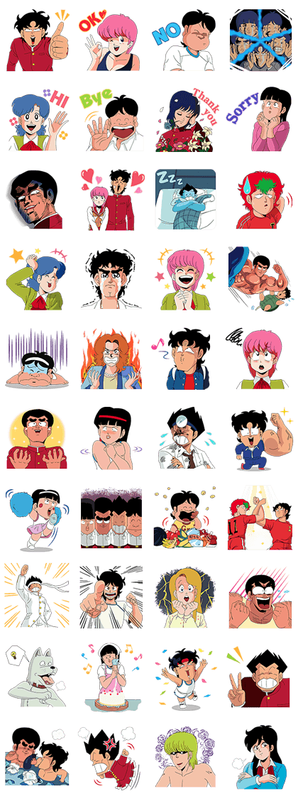 KIMENGUMI Line Sticker GIF & PNG Pack: Animated & Transparent No Background | WhatsApp Sticker