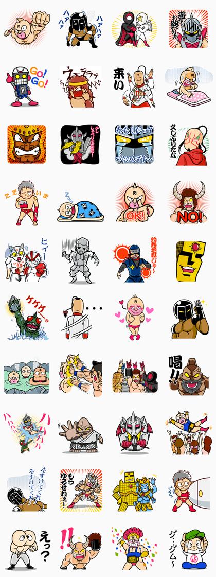KINNIKUMAN: Friendship Line Sticker GIF & PNG Pack: Animated & Transparent No Background | WhatsApp Sticker